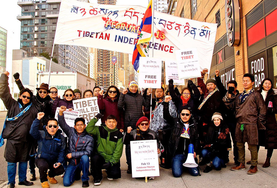 Tibetan Independence Day Commemoration