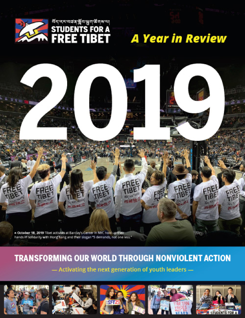 The cover of our 2019 Year in Review