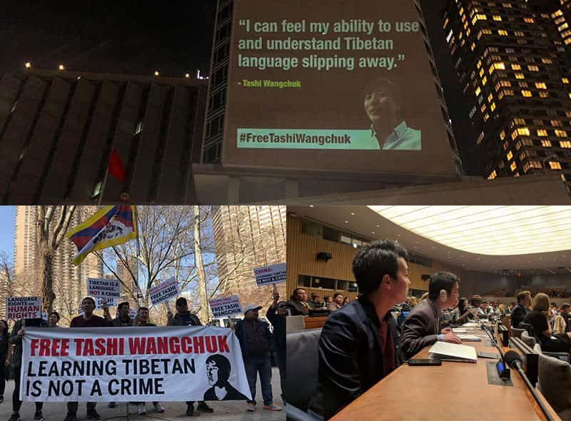 Above: Projections at the Chinese Consulate in New York; Below left: Protest at Chinese Mission at the UN; Below right: At the UN Headquarters in New York at their side event, 'Indigenous Participation.'