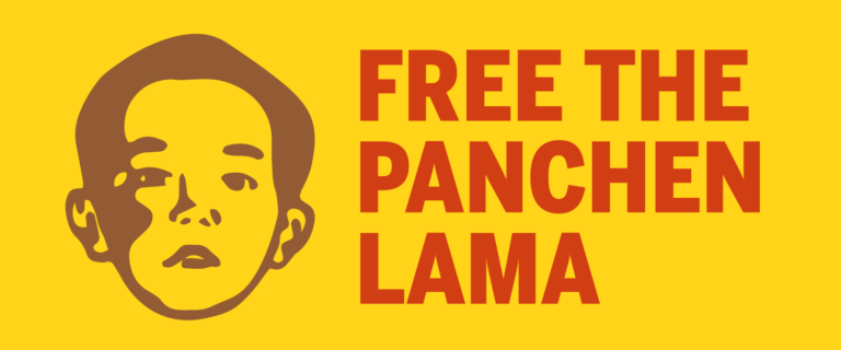 Free the Panchen Lama