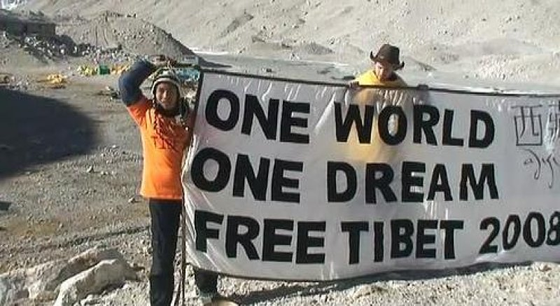 SFT activists unfurl a banner at the Everest basecamp in Tibet in the months leading up to the 2008 Beijing Olympics.