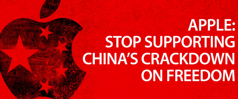 Stop Apple Censorship