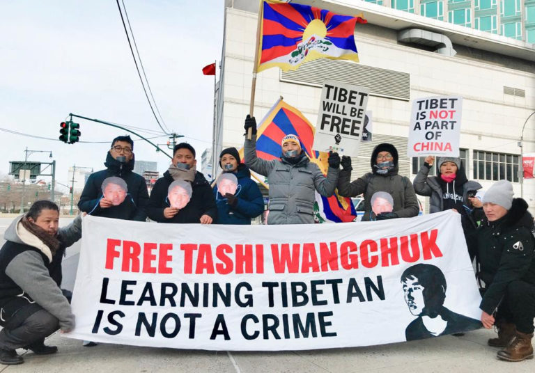 Jan 28: Tibet Activists staged a protest outside the Chinese Consulate in New York