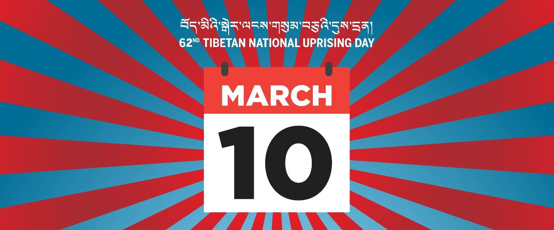 March 10: Tibetan National Uprising Day