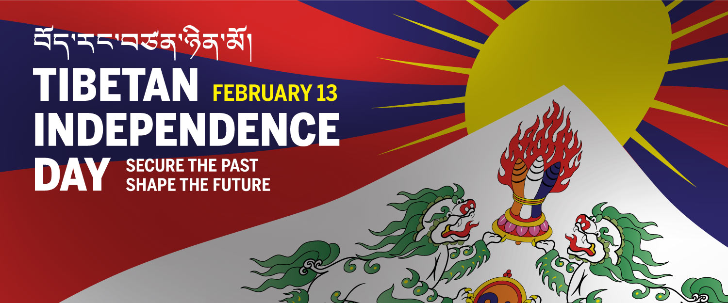 Feb 13: Tibetan Independence Day