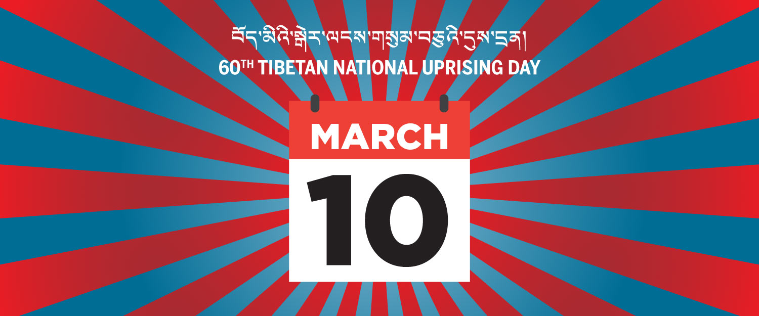March 10: Tibetan National Uprising Day