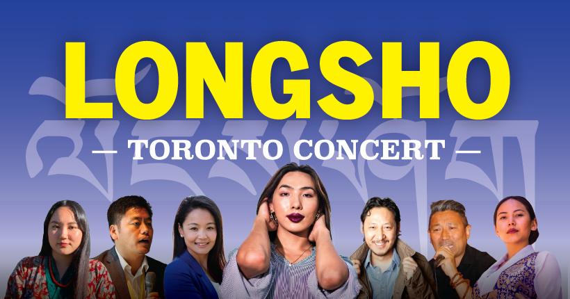 Longsho Toronto Event